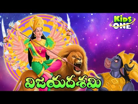 dasara in hindi There are different reasons for celebrating dussehra in various parts of india and dussehra 2017 will be celebrated on september 30 - dussehra 2017 hindi wishes: best whatsapp gif images, sms.