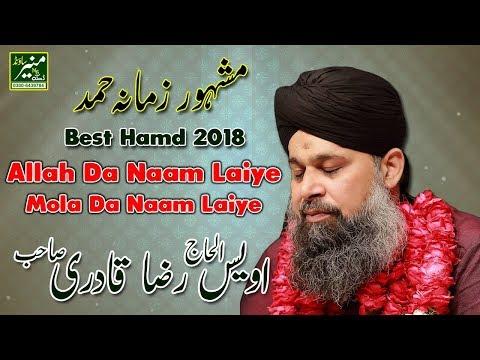 naat sharif in hindi