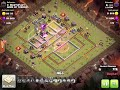 China cheat with Xmod - Clash of Clansmp3
