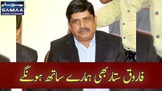 Farooq Sattar Bhi Humare Sath Honge   Awaz   SAMAA TV   31 Oct 2017