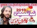 New Qasida   Zakir Kamran Abbas BA 2018 ...mp3