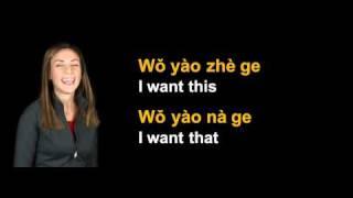 Learn Mandarin: The best basic Mandarin toolkit