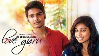 Love Guru    Short Film Talkies    Directed by Vinay Kumar