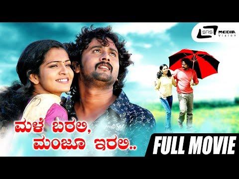Title Kariya 2 Kannada Full Length Hd Movie Santosh
