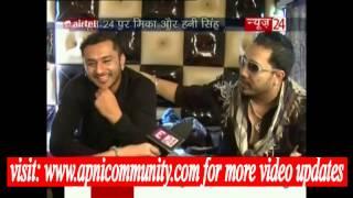 Mika Singh and Yo Yo Honey Singh In Conversation