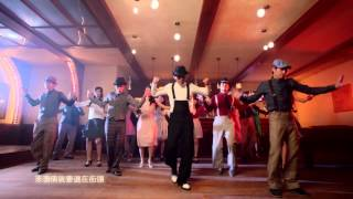 周杰倫 Jay Chou【比較大的大提琴 A Larger Cello】Official MV
