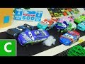 Cars 3 : H.J. Hollis And Piston Cup Race...mp3