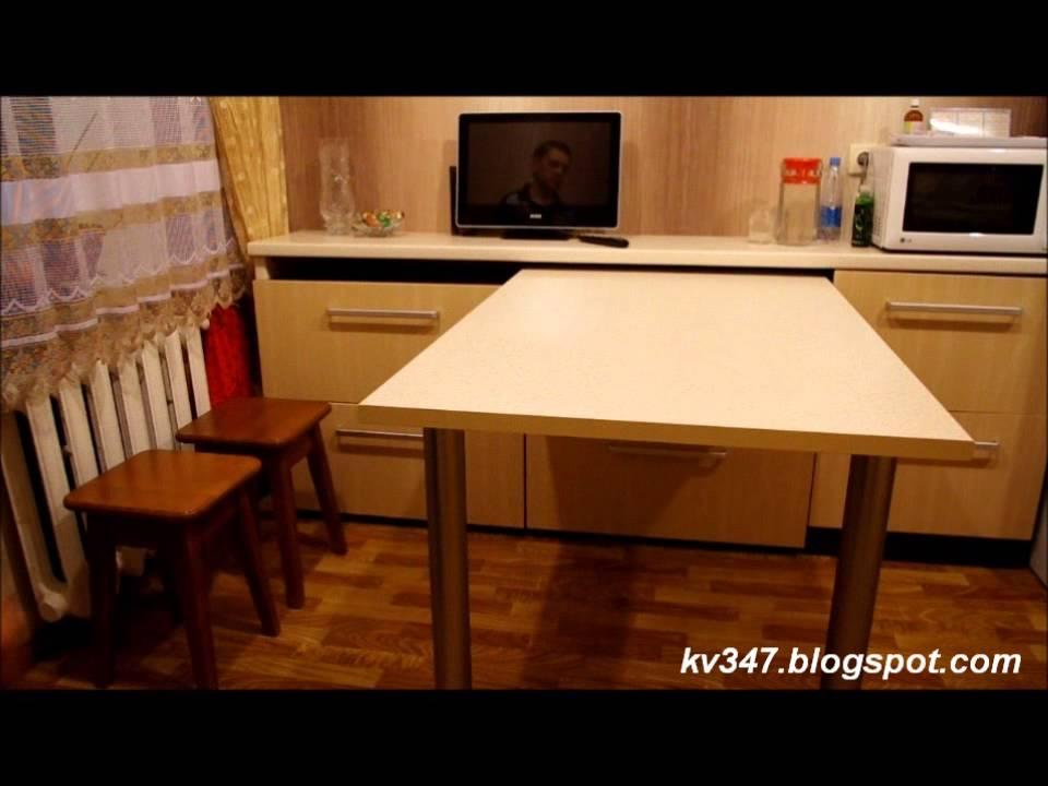 Сдвижной стол для кухни.wmv.