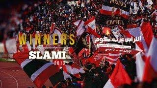 Ultras Winners 2005 : SLAMI - CHANT 2013