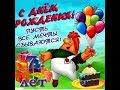 Happy Birthday Radil- Iyiki doğdun Radi...mp3