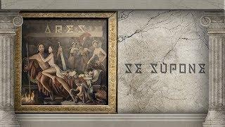 Arcangel - Se Supone [Lyric Video]