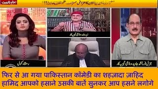 Zaid Hamid-Pakistan will not accept any ICJ court decission. Todays trending news india may 2017