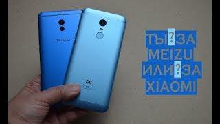 Meizu M6 Note vs Redmi 5 Plus. BLUE. Два ГОЛУБЫХ КИТАЙЦА на распаковке!