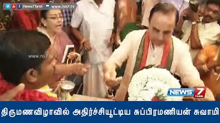 Subramanian Swamy shocks people at a wedding! | India | News7 Tamil |