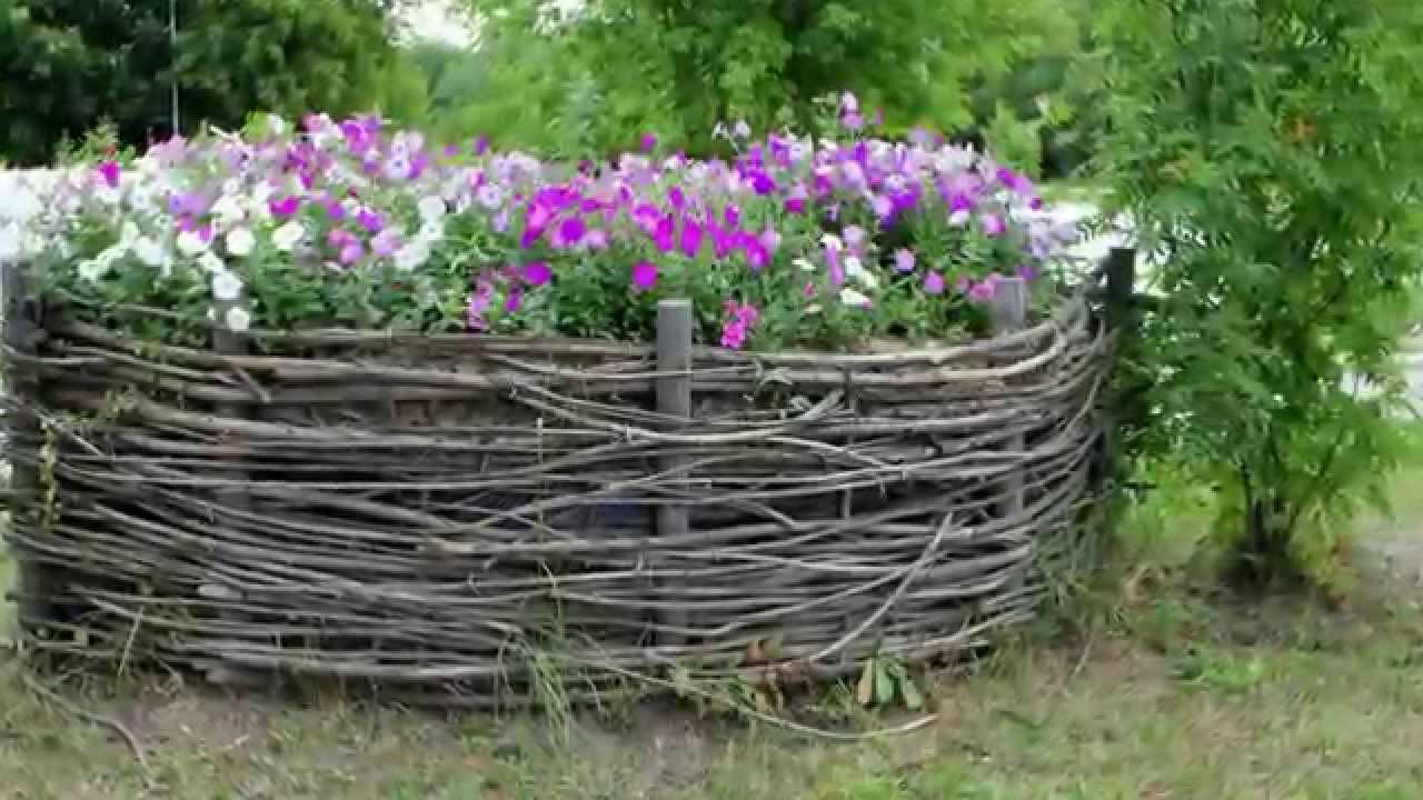 Изгородь у цветника своими руками