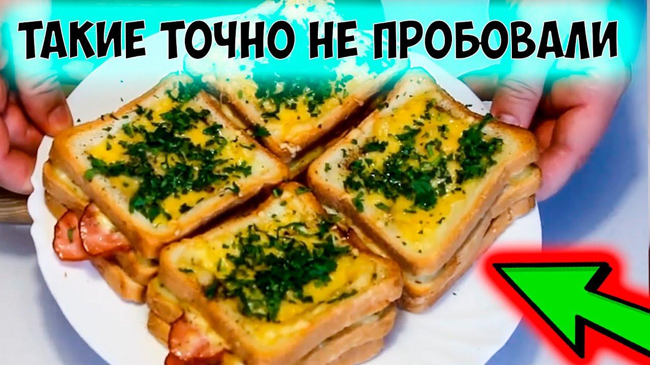 Как сделать красивые бутерброды с хлебом фото