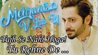 Tujh Se Nahi Hoga! Tu Rehne De...| Movie Scene | Mehrunisa V Lub U 2017