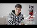 Ihab Amir - 2 Kelmat (EXCLUSIVE Music Vi...mp3