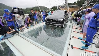 New Safety Test :2 ton car with 5 adults driving on China