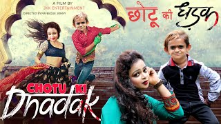 CHOTU KI DHADAK | छोटू की धड़क  | DHADAK MOVIE SPOOF | Khandesh Comedy Video
