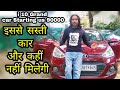 I 10 grand sportz    sell buy    review ...mp3