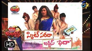 Jabardasth    18th January 2018    Full Episode   ETV Telugu