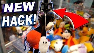FOUND A NEW CLAW MACHINE HACK!