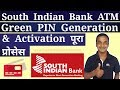 South Indian Bank ATM / Debit Card Green...mp3