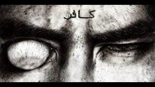 DAJJAL - ANTICHRIST ON YOUR TELEVISION - WATCH TO BELIEVE