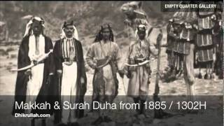 Oldest Quran Recitation Recorded on Earth. Listed as 1885