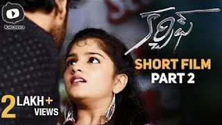 Kerchief Telugu Short Film | Latest 2017 Telugu Short Films | Khelpedia