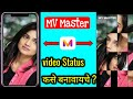 Puzzle wala Video Status kaise Banaye �...mp3