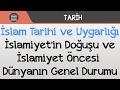 İslam Tarihi ve Uygarlığı - İslamiy...mp3
