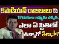 Unknown Facts About Comedian Raja Babu A...mp3