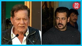 Salim Khan On Being Invited Only If Other Khan Members Are Busy | Salman's Birthday Celebrations