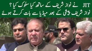 Nawaz Sharif JIT Victory Speech | 15 June 2017