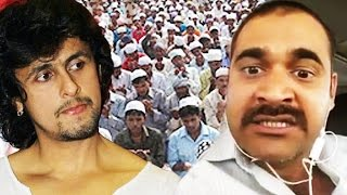Sonu Nigam Gets THREATENED From Dawood