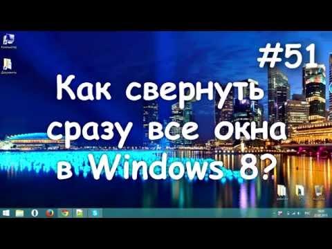 Как остановить загрузку обновлений windows