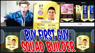 BAYERN JAMES BUY FIRST GUY SQUAD BUILDER CHALLENGE! ⚽⛔️🔥 - FIFA 17 ULTIMATE TEAM (DEUTSCH)