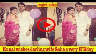 Kunal wishes darling wife Soha a very H'Bday