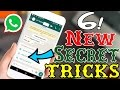 6 New WhatsApp Tricks 2017 You Should Kn...