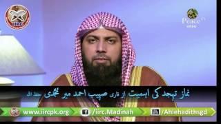 Namaz E Tahajjud Ki Ahmiyat By Qari Suahib Ahmed Meer Muhammadi Hafizahullah