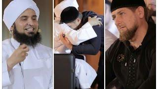 الرئيس الشيشاني يفاجئ الجفري بحضوره الدرس.. شاهد ردة فعله!