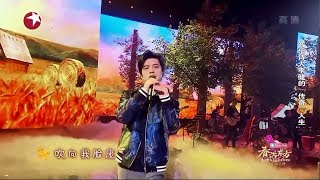 李健《风吹麦浪》―春满东方・2018东方卫视春节晚会 Shanghai TV Spring Festival Gala【东方卫视官方高清】