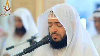 Quran Recitation Really Beautiful Amazing Crying | Surah Maryam By Sheikh Wadi