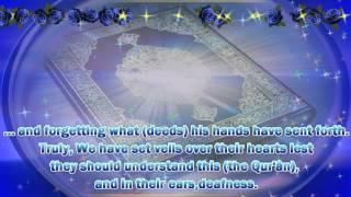 Surah Kahf FULL سورة الكهف كاملة - Beautiful Recitation by Abu Bakr Al Shatry! - English Translation