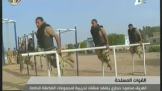 تدريبات قوات الصاعقة المصرية