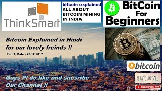 Bitcoin in Hindi!!