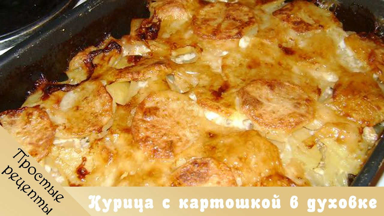 Рецепт печени куриной со сметаной пошагово