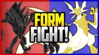 Necrozma: Ultra vs Normal | Pokémon Form Fight